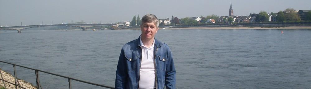 О туризме и агротуризме от Александра Стрижанкова