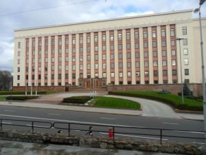 Минск. Резиденция Президента Республики Беларусь.