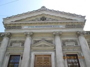 Музей Черноморского флота в Севастополе.