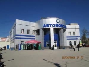 Центральный автовокзал в Симферополе.