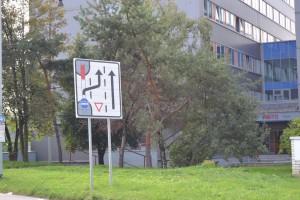 Дорожный знак предупреждает, что автобус выезжает с трамвайных путей.