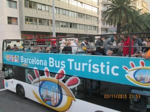 Такой автобус сам тебя найдет.